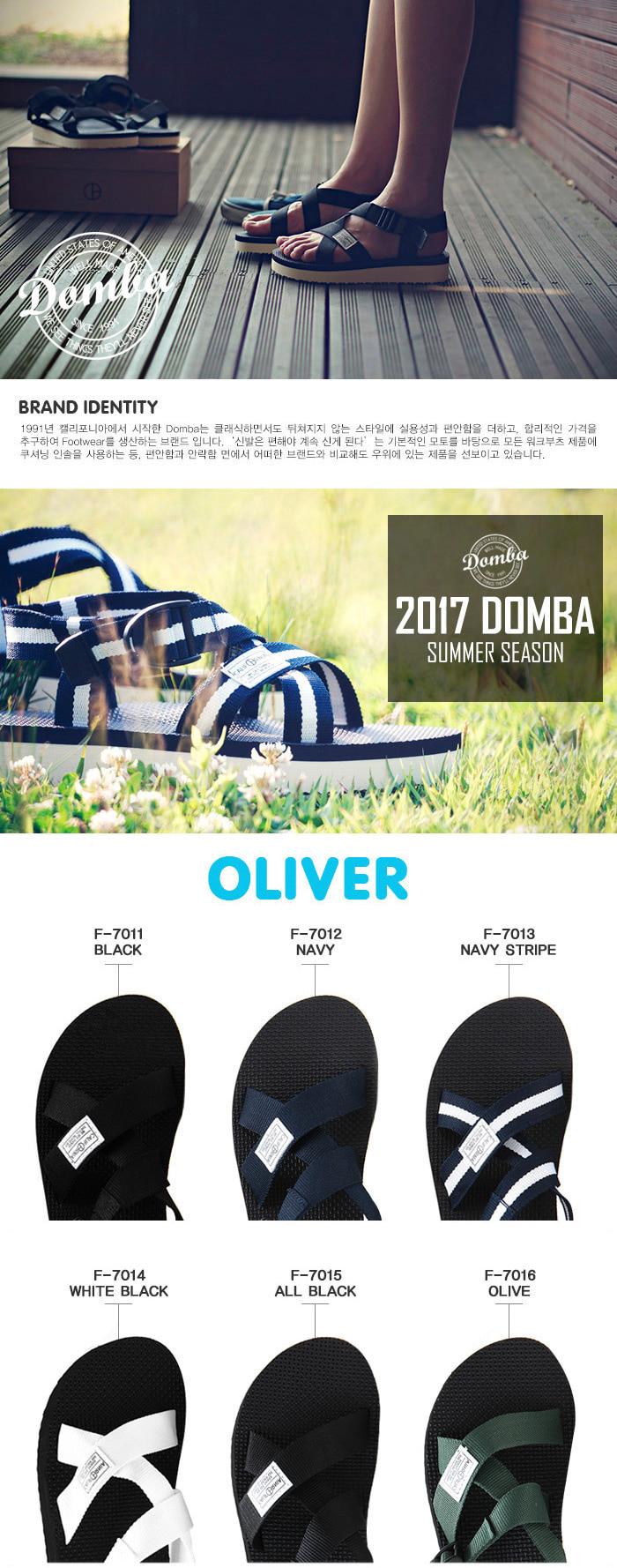 돔바(DOMBA) 돔바 올리버 (DOMBA OLIVER (ALL BLACK)) [F-7015]