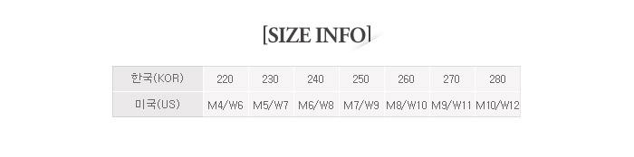 츄바스코 아즈텍 (AZTEC - BLACK/SAND) [AZCO012P]